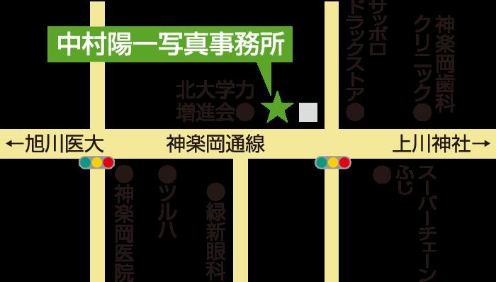 合同会社中村写真事務所へのアクセスマップ