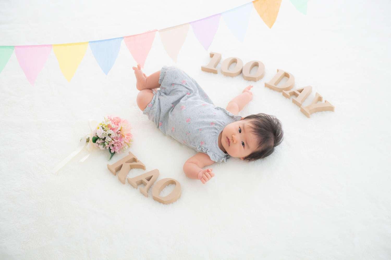 100日赤ちゃん